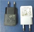 5V1.2A USB充电器电源
