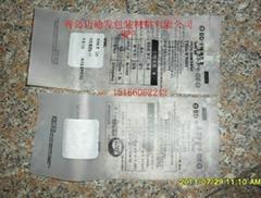 环氧乙烷灭菌包装袋