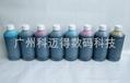 弱溶剂颜料墨水供应 2