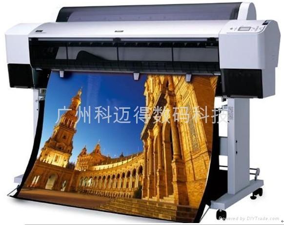 EPSON9880C打印机 2