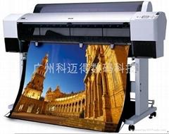 EPSON9880C打印机