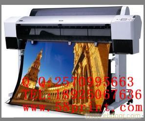 EPSON9880C打印机 1