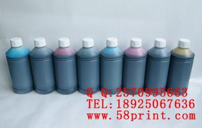 弱溶剂颜料墨水供应 1