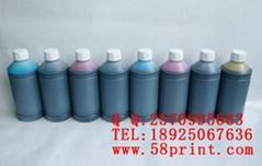 弱溶劑顏料墨水供應