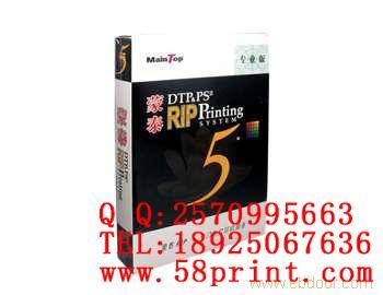 数码印花专用软件 1