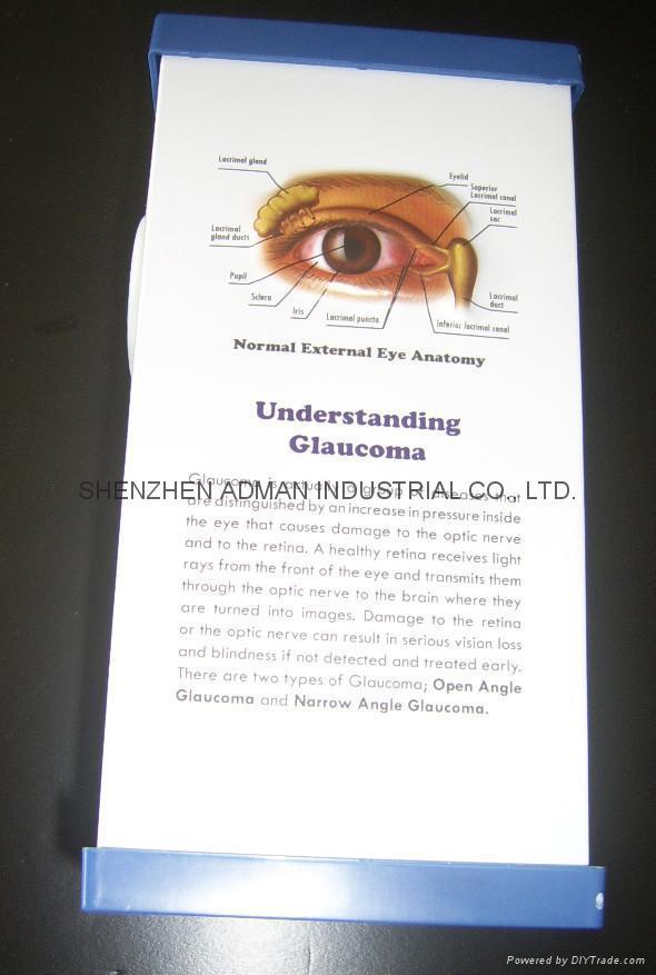三维立体医学图/广告画笔筒 3