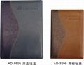 筆記本 AD-1605/AD-