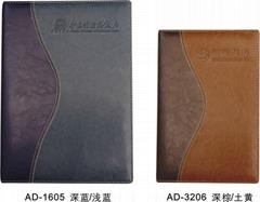 筆記本 AD-1605/AD-3206