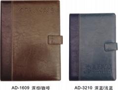筆記本 AD-1609/AD-3210