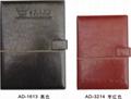 筆記本 AD-1613/AD-