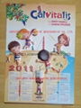 CALVITALIS三維立體PVC教育挂圖/廣告畫