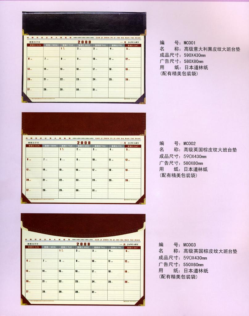 manager desk calendar/desk blotter/desk pad 1