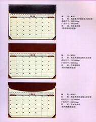 大班台墊MC001-MC013