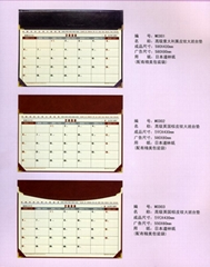 manager desk calendar/desk blotter/desk pad