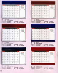 desk writing pad calendar/blotter/table planner