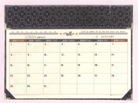 Desk Writing Mat Paddesk Blottertable Planner China - Desk blotter calendar
