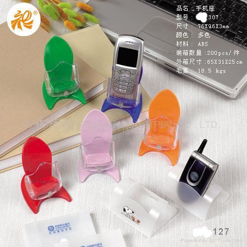 AD-307 手机座 1