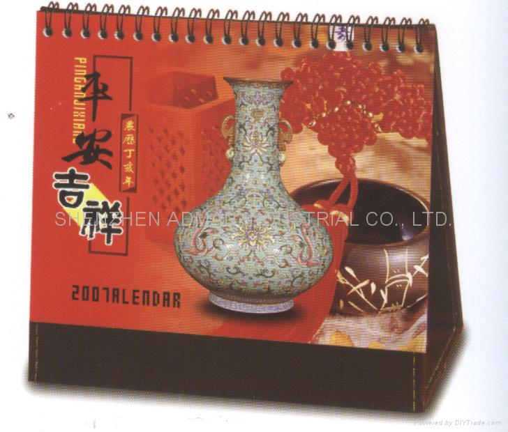 pvc leather desk calendar