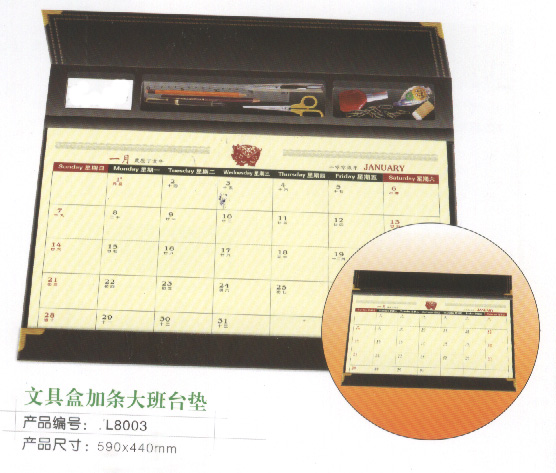 desk writing mat calendar/blotter/table planner - L8003 - pretty