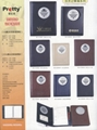 DIARY BOOK AD-1605/AD-3206
