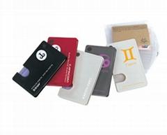 磁卡、名片套D-7208/7208B