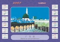 三維立體PVC年曆