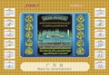 伊斯蘭三維立體PVC年曆