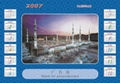ISLAMIC 3D EMBOSSED WALL PVC CALENDAR