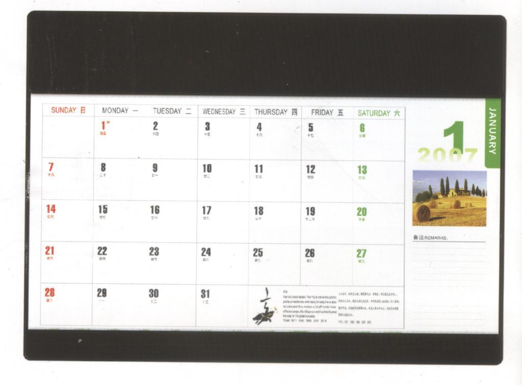 Desk Writing Mat Calendar Blotter Table Planner China Manufacturer