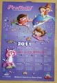 PROFINAL 3D EMBOSSED WALL PVC CHART/POSTER