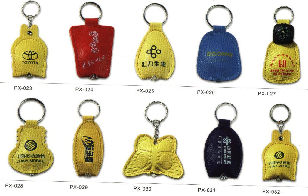 PX047-062 仿皮带灯钥匙扣 1