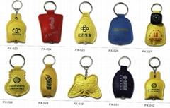 PX047-062 仿皮帶燈鑰匙扣
