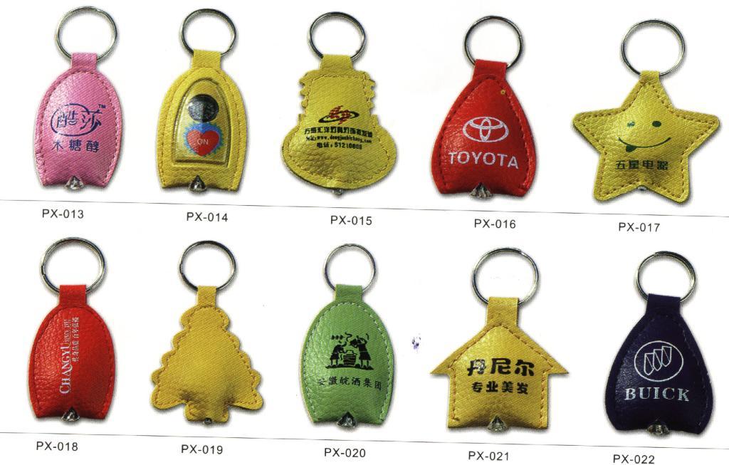 PX047-062 仿皮带灯钥匙扣 2