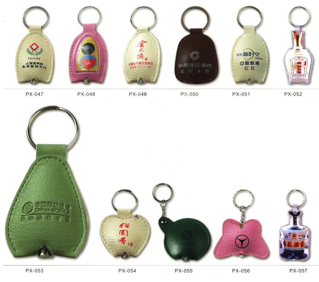 PX047-062 仿皮带灯钥匙扣 5