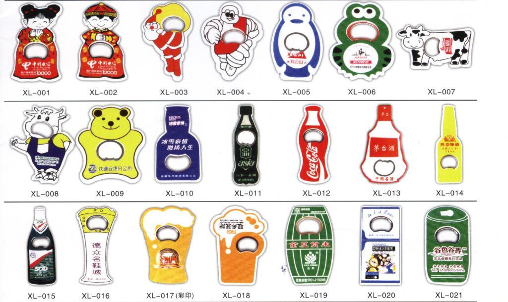 magnetic bottle opener 1 - Magnetic Bottle Opener