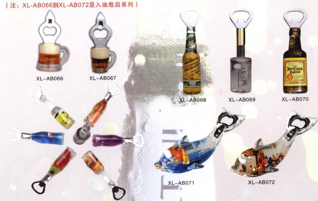 入油饮料瓶开瓶器/开瓶启 5