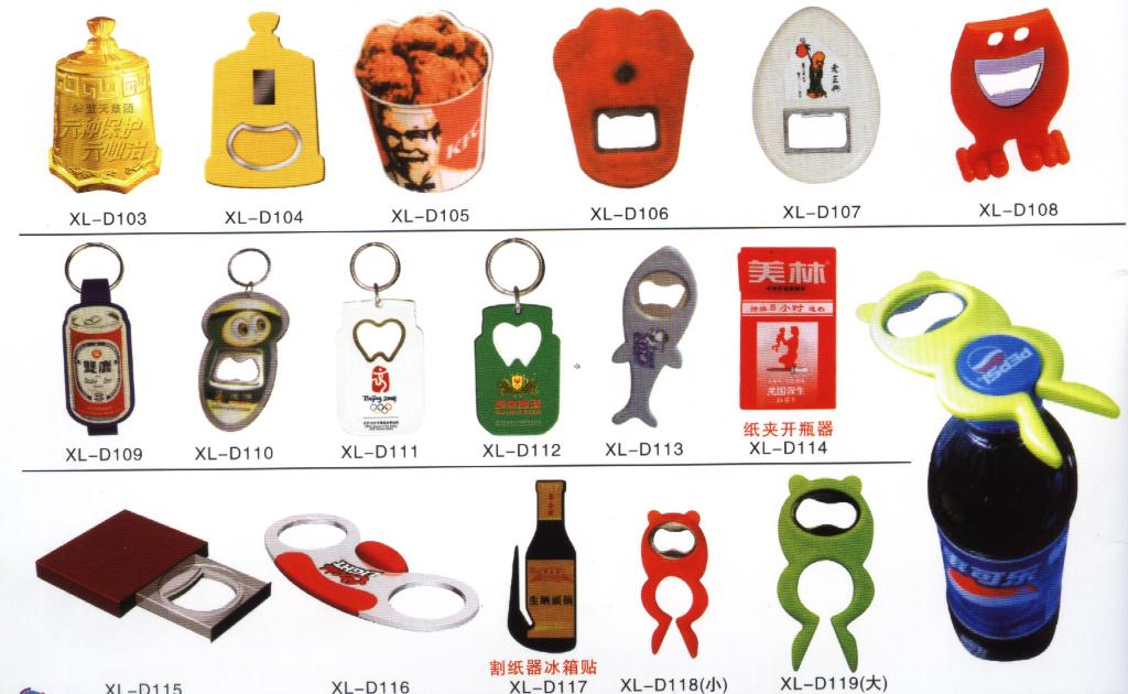 亞克力鑰匙扣/XL-G013-J001煙灰缸 2