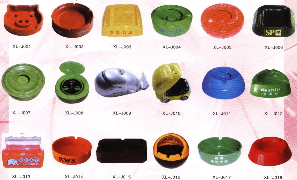 亞克力鑰匙扣/XL-G013-J001煙灰缸 3