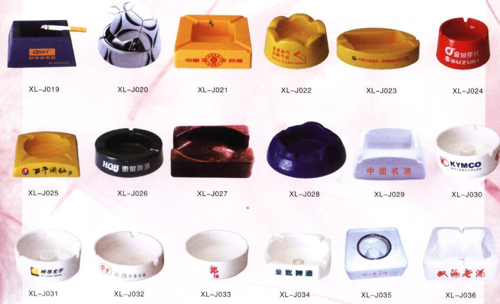 亞克力鑰匙扣/XL-G013-J001煙灰缸 4