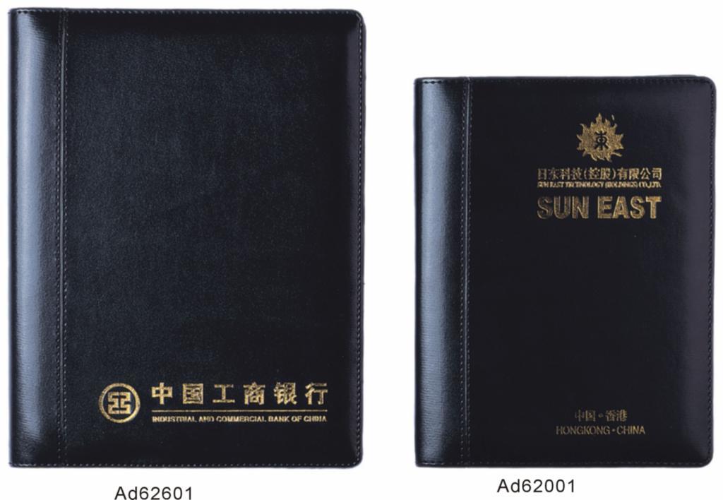活页笔记本 AD-62601/62001 1