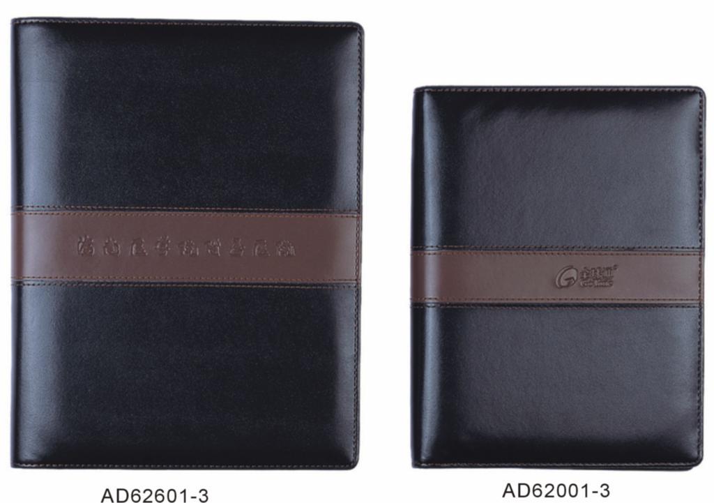 活页笔记本 AD-62601/62001 3