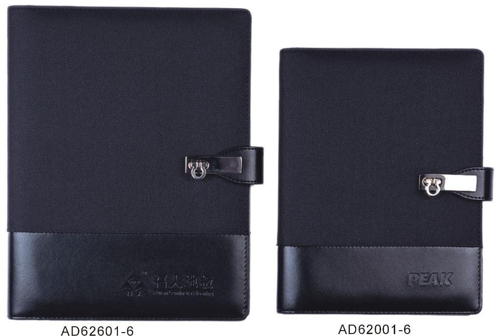 活页笔记本 AD-62601-5/62001-5 2