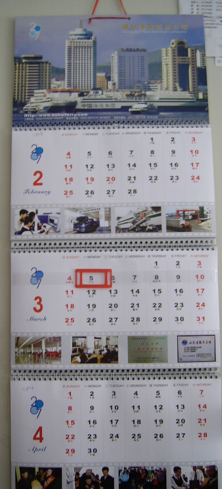 ECO Voyage/Ship Tri-folds Calendar 2