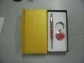 笔&钥匙扣礼品套装 4