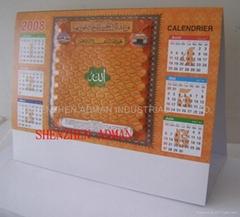 三維立體吸塑台曆/廣告畫