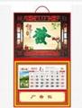 YM-chinese jade pak fook calendar