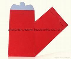 中国传统红包/利是包/利是封