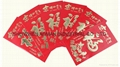 chinese tranditional red packets(LaiSee)