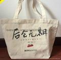 純棉購物布袋 2