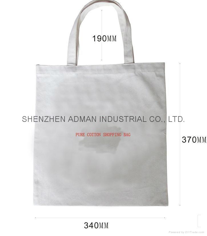 純棉購物布袋 7